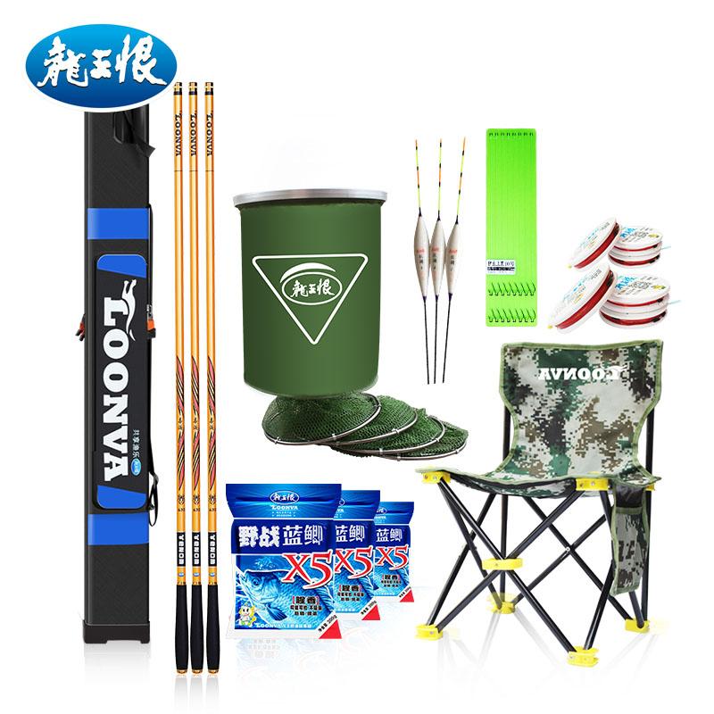 龙王恨野钓钓鱼竿新手鱼具装备用品 鱼竿手竿渔具套装 组合全套