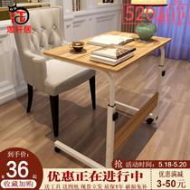 钢化玻璃学生写字台家用办公桌子简易电脑桌书桌简约现代台式