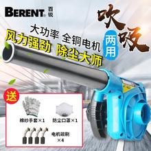 百銳 電腦吹風機工業鼓風機吹吸兩用大功率調速吸塵除塵器槍家用