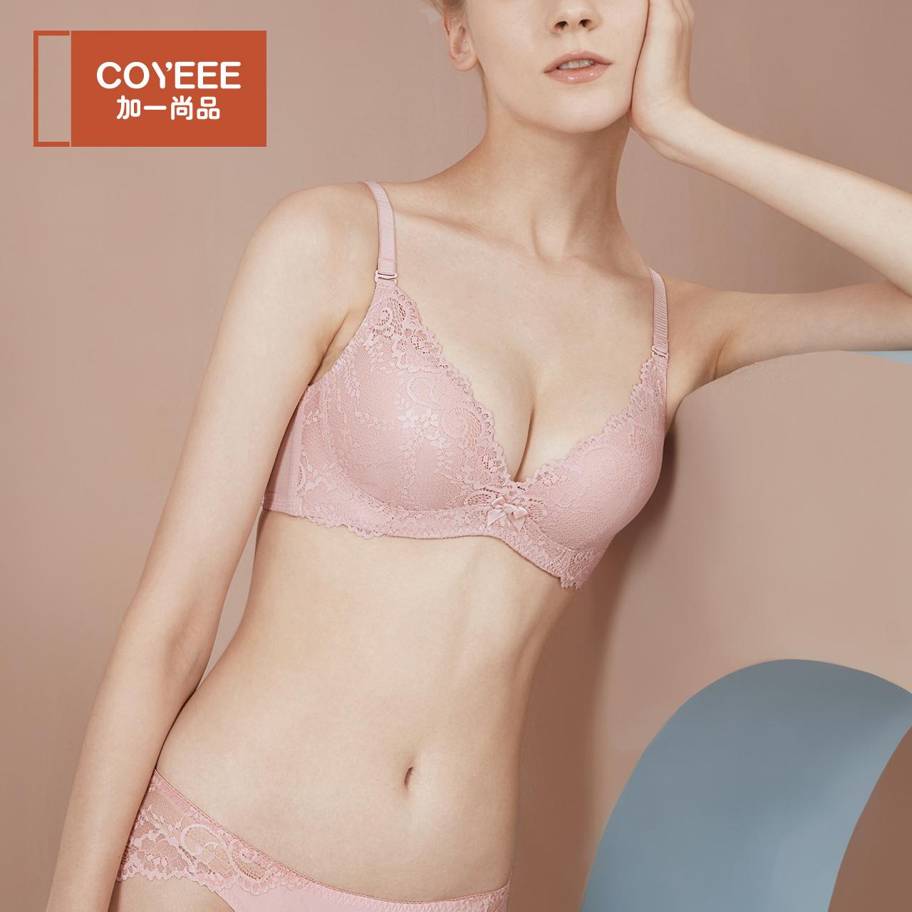 加一尚品蕾丝花边内衣女无钢圈性感聚拢文胸调整型收副乳胸罩S21