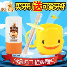 喜多 硅胶宝宝牙刷 乳牙刷儿童牙刷婴儿指套训练0-1-2岁2-3岁软毛