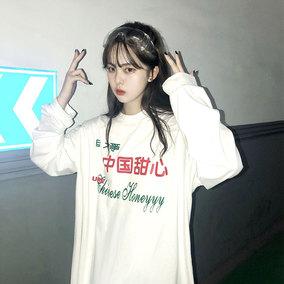 元气少女 韩版ulzzang中国甜心印花宽松版型下衣失踪超长袖T恤女
