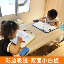 支架式桌面小白板挂式办公家用黑板墙涂鸦儿童画板留言板白板包邮