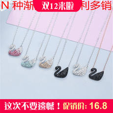 Clavicle gold and silver crystal full diamond black swan pendant necklace Explosion jewelry ladies gradient swan necklace pendant