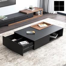 新款现代简约茶几 黑色橡木纹大小户型客厅长方形储物创意茶桌