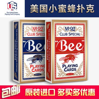 汇奇扑克 美国原装 NO.92 BEE 蜜蜂扑克 蜜蜂牌 小蜜蜂扑克牌