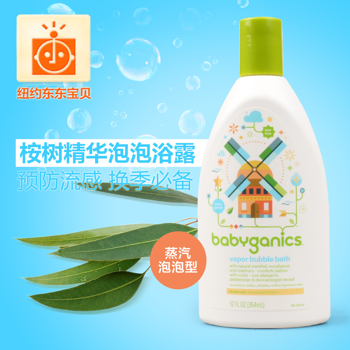 Buy baby bathing accessories, Wholesale baby bathing accessories ...
