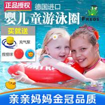 德国Freds婴儿童腋下游泳圈小孩幼儿新生宝宝趴圈1-3-6岁0-12个月