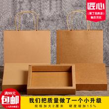 进口环保牛皮纸盒普洱饼茶茶叶包装盒分茶收纳盒357云南七子饼