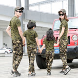 The camouflage clothing parent-child dress summer 2019 new Korean version of the skinny couple mother and child mother and daughter family wear sports leisure suit