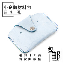 Handmade DIY Change bag Material pack Mini Card bag semi-finished leather mist wax leather Sewing Set Cute Penguin