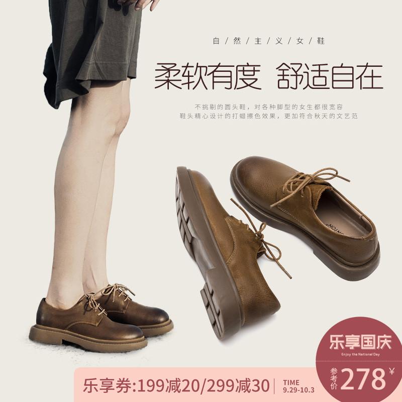 圆头森女单鞋