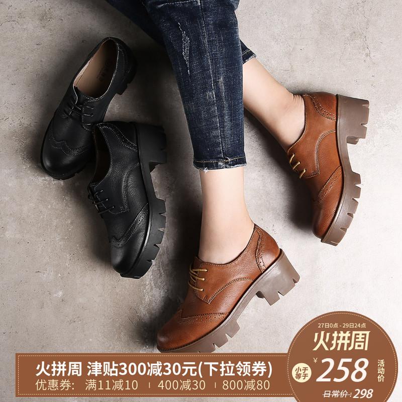 青婉田英伦鞋女真皮厚底鞋女松糕底中跟单鞋布洛克小皮鞋女鞋复古