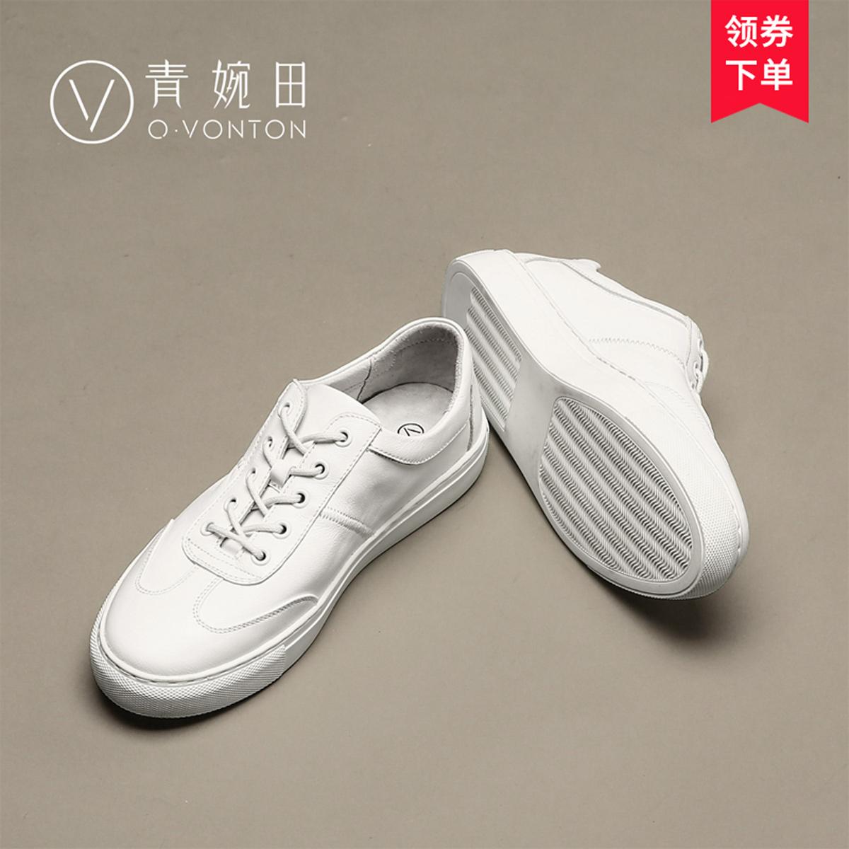 秋季小白鞋女真皮平底
