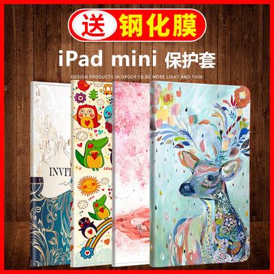 苹果iPad mini4保护套mini2/1/3迷你4皮套A1538平板电脑壳A1489硅胶7.9英寸ipda卡通全包防摔2018薄a1599外套
