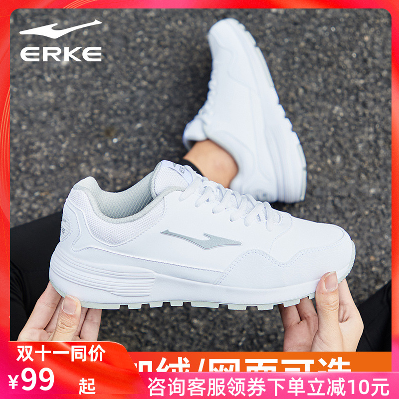 鸿星尔克女鞋2019冬季新款运动鞋跑步皮面学生加绒休闲小白鞋361R
