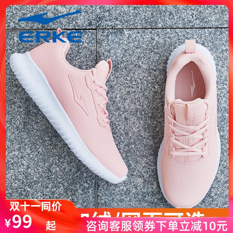 鸿星尔克女鞋2019冬季新款皮面运动鞋跑步鞋软底棉鞋休闲鞋子361R