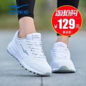 鸿星尔克女鞋夏季新款运动鞋女皮面跑步鞋女学生旅游鞋休闲鞋跑鞋