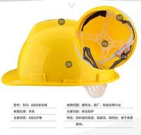 Worker factory lady anti-smashing helmet student site welding construction head leadership engineering personality adult