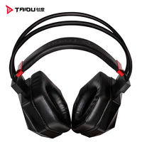 SKY force recommended titanium degree crow's eye professional esports game 7.1 channel stereo subwoofer headset with wheat hand travel universal frost eye eat chicken Jedi survival super auspicious bat costume
