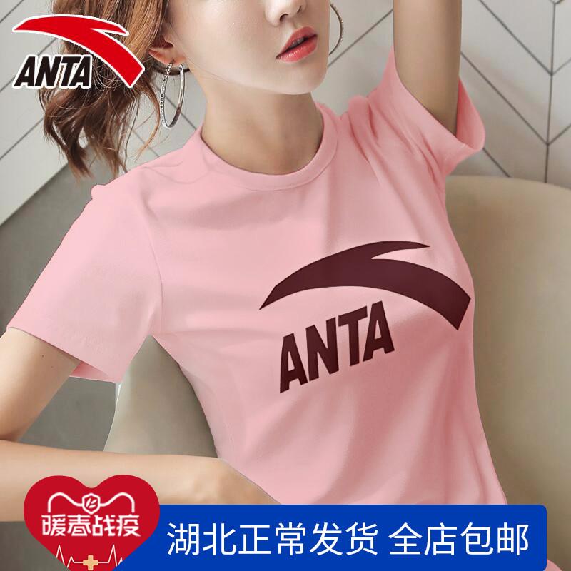 安踏短袖女 2020春夏季新款舒适透气棉质官方正品运动T恤上衣短装