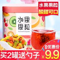 罐装包邮4果粒茶礼盒新品上市晴天花园果粒茶茶EUHO优禾生活