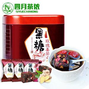 【买2送勺】四月茶侬姜茶 黑糖玫瑰姜茶200g玫瑰花红糖黑糖姜茶
