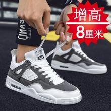 夏季男士增高鞋8cm内增高板鞋男鞋8CM休闲运动鞋男韩版内增高鞋子