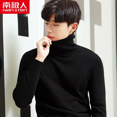 南极人高领毛衣男冬季针织衫男士长袖修身新款毛衫韩版潮流打底衫