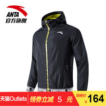 exciTING designer Anta men's clothing 2018 autumn and winter new casual sports windbreaker jacket jacket male