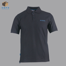 Spring and Summer 2019 Columbia/Colombia Outdoor Men's Quick-drying POLO T-shirt with lapel and short sleeve PM3722