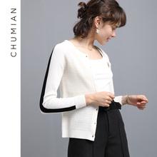初棉2018春装新款一条杠撞色袖针织开衫女宽松 鱼鳞针毛衣外套女