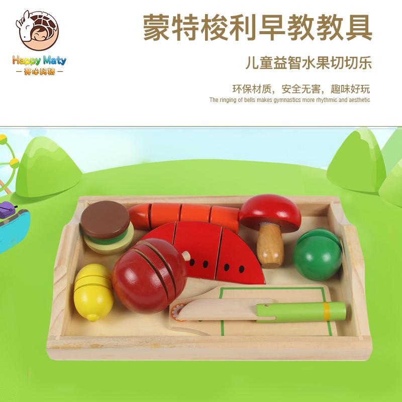 Игрушечные продукты / Детские игрушки Артикул 587153487583