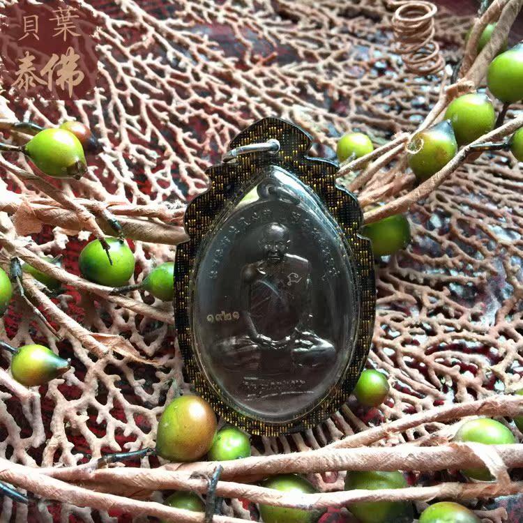 Буддийские принадлежности Артикул 541899157943