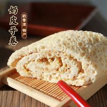 新疆奶皮子唐热塔合奶茶粉蛋白固体饮料包邮袋10;times克&400