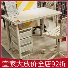 IKEA宜家桌国内代购利蒙阿迪斯书桌学习办公桌电脑桌工作桌梳妆台