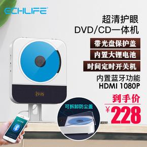 意创生活 EC666壁挂dvd播放机家用英语便携cdvcd光盘播放器影碟机