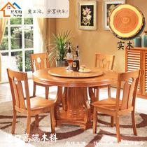 人简约现代伸缩餐桌钢化玻璃客厅环保家具4人6餐桌椅组合