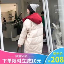 2009 Anti-season New Little Red Riding Hood Double-sided Down Dress Female Mid-long Korean Version Knee Jacket Clearing Trend