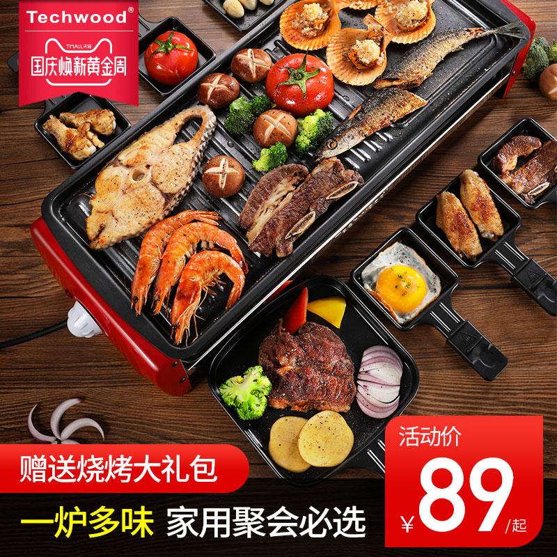 韩式电烤串炉