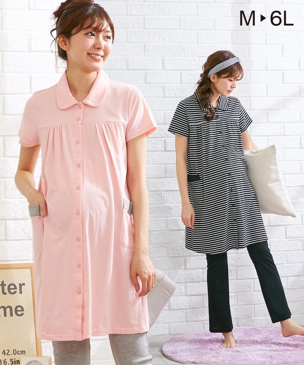 nissen日本代购 孕妇居家服 轻松哺乳夏季开襟哺乳睡衣 月子服