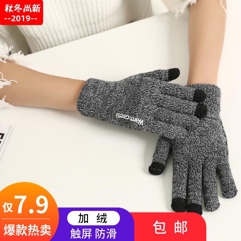 Мужские вязаные перчатки Артикул 599240041609