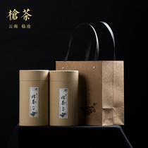 克无污染精致送礼罐装过节160皇品普洱茶生茶大树茶农家茶叶云南
