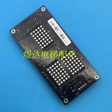 四川快速电梯配件 VRF 原厂正品 外呼显示板