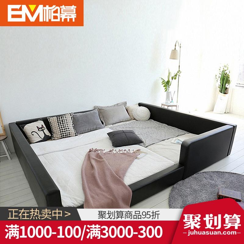 柏幕 儿童床组合床拼接加宽双人床护栏围栏超大床3米大床BMC598B