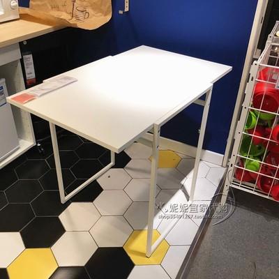 正品妮妮宜家家居 国内代购 马尤斯 折叠桌子餐桌书桌, 白色