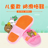 sensfoot home bathroom non-slip soft-soled sandals outdoor bathing cute cartoon boys and girls skid slippers