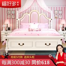 儿童床女孩1.5/1.8米单人床省空间学生经济型实木粉色欧式公主床