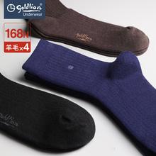 金利来男士袜子秋冬季厚款羊毛袜子男吸汗防臭高筒长袜黑色男袜