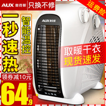 多功能取暖器家用鸟笼子冬季节能欧式电暖炉单人烤火炉四面电炉子